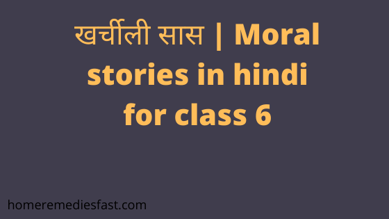 moral stories in hindi for class 6