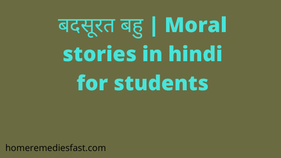 moral stories in hindi for students