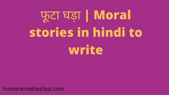moral stories in hindi to write
