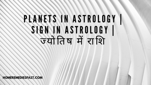 Planets-in-astrology-Sign-in-astrology-ज्योतिष-में-राशि-1