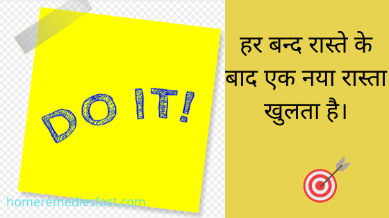 Motivational quotes in Hindi 10