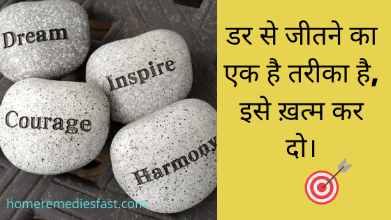 Motivational quotes in Hindi 3