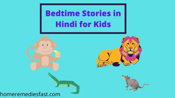 Bedtime Stories in Hindi