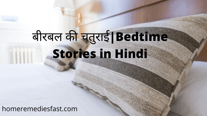 Bedtime Stories in Hindi with moral