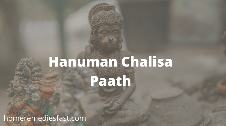 Hanuman Chalisa Paath