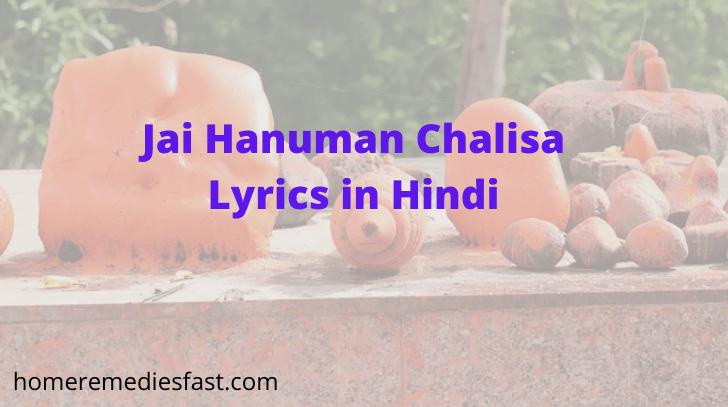 Jai Hanuman Chalisa Lyrics in Hindi