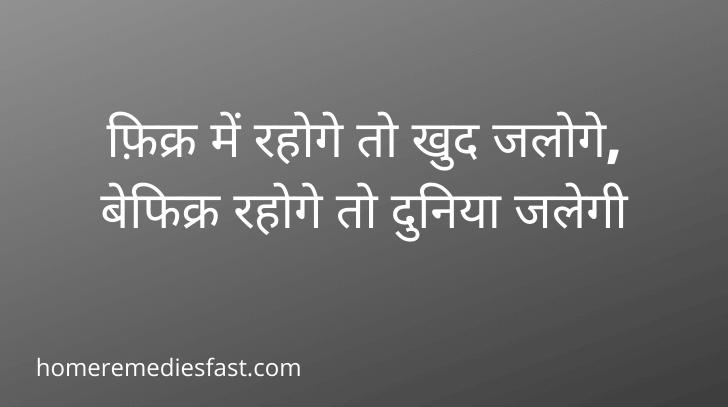 Suvichar in Hindi sms