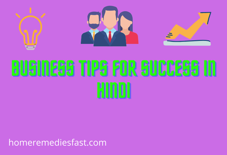 Business Tips for Success in Hindi