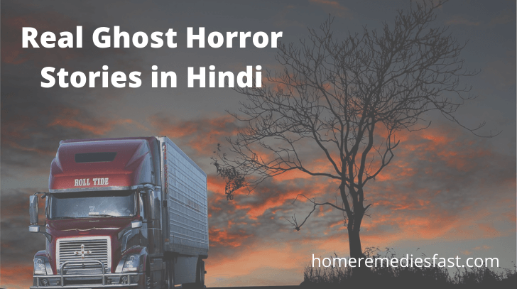 Real Ghost Most Scary Horror Stories in Hindi Written