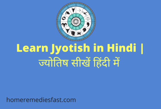Learn Jyotish in Hindi