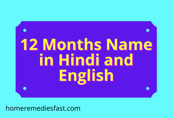 12 Months Name in Hindi and English Both