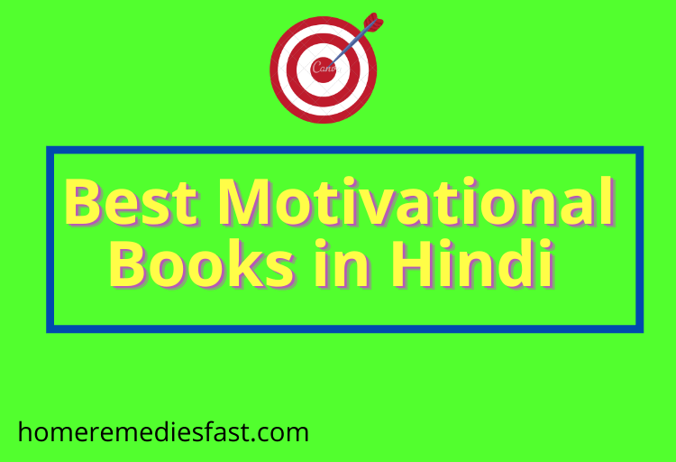 Motivational Books in Hindi