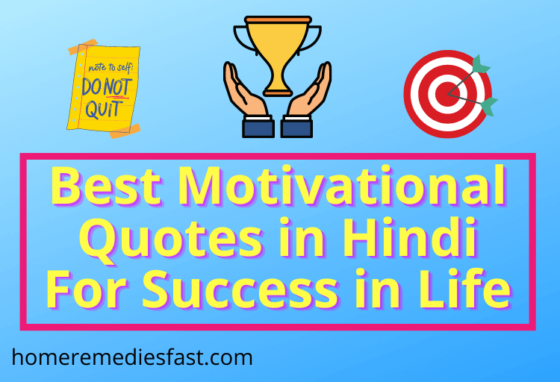 Motivational Quotes in Hindi for Success in Life
