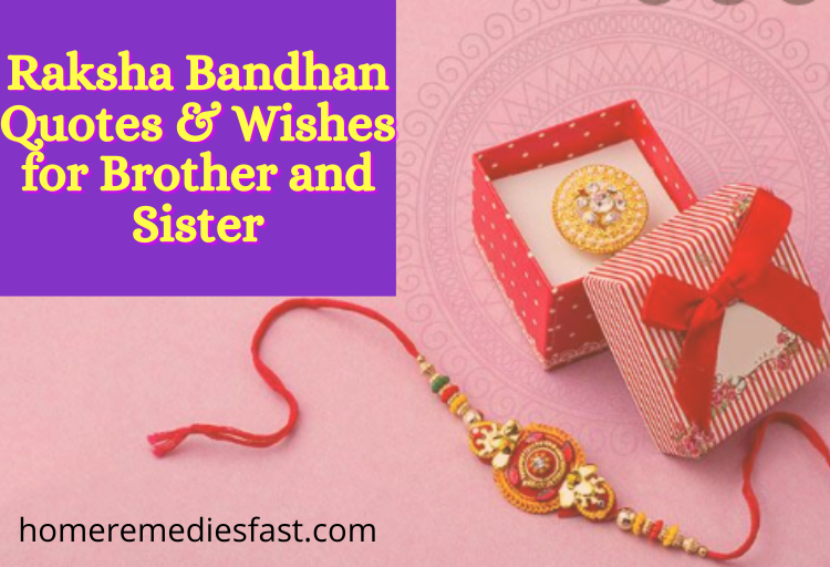 Raksha Bandhan Quotes and wishes for Brother and Sister